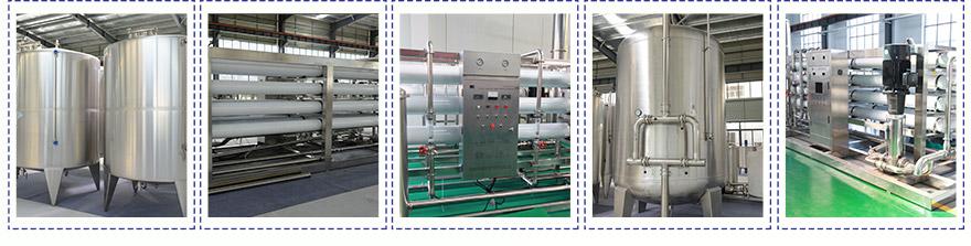 water treatment machine details show