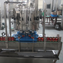 Can Oil Filling Machine