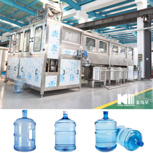 5 Gallon Bottle Filling line