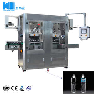 Automatic Double Heads Sleeve Labeling Machine