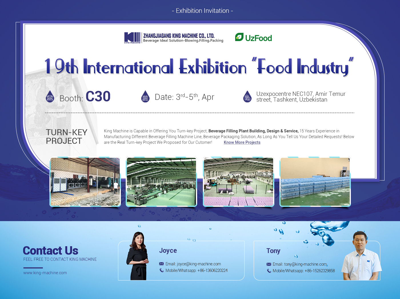 We are in Uzbekistan Exhibition Hall ,welcome for you coming!