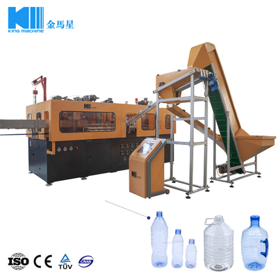 9600BPH Automatic 6 Cavity Full Servo Motor High Speed PET Bottle Blowing Machine For 500mL
