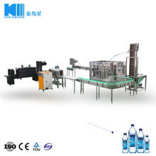 2000BPH Automatic Washing Filling Capping Machine (3-in-1) CGF8-8-3