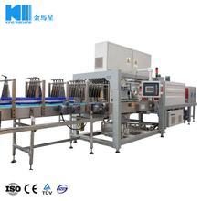 Automatic Linear Type Shrink Wrapping Packing Machine (Color Film)