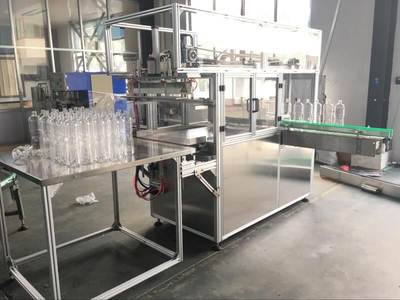 Empty Bottle Packing Machine