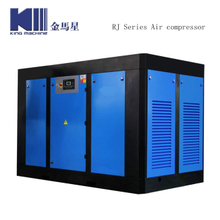King Machine RJ Series Air compressor